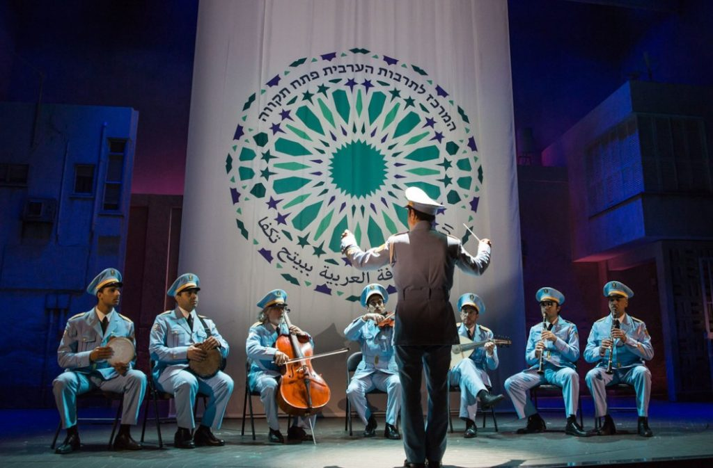 Tony Award-winning musical 'The Band's Visit' is a highlight of the PNC Broadway Pittsburgh 2019 - 2020 season. (photo: Matthew Murphy)